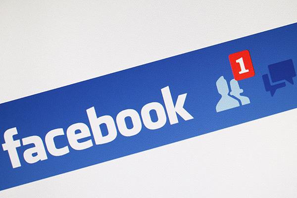 Facebook priatelia Peter Baco